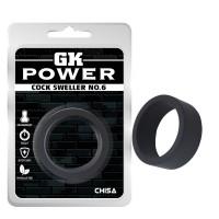 Эрекционное кольцо GK Power Ring Black Cock Sweller No.6