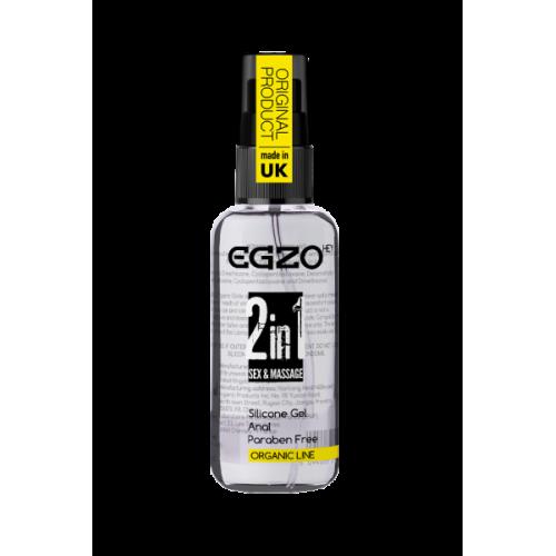 Анальный силиконовый органический лубрикант EGZO HEY 2in1, 50 ml