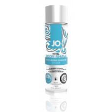 Гель Для Гоління Total Body - Anti-Bump Intimate Shaving Gel